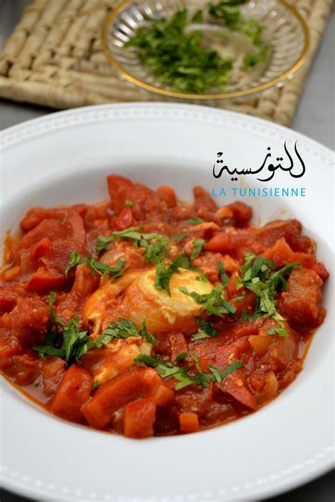 cuisine tunisienne traditionnelle chakchouka tunisienne aux poivrons rouges