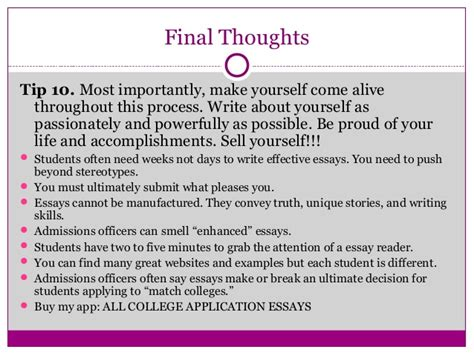 11268 college admission essay about yourself college admission essays about yourself