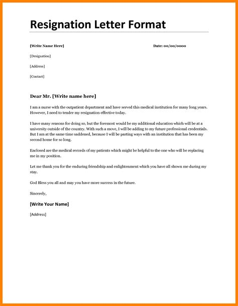 Sle Letter Of Application For Work by Letter Of Application Charity Work 28 Images 4 Charity