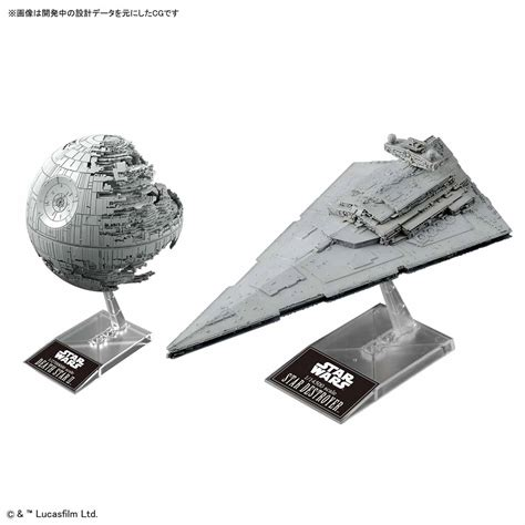 neues bandai vehicle model set death star ii star