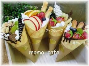 クレープ:momo*flower ~フェルトと粘土のお菓子・型紙~ フェルトのクレープ