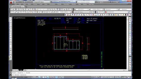 add stiffeners acm composite panel builder youtube