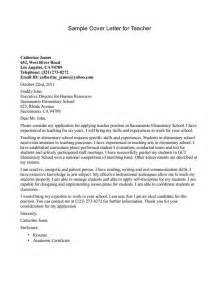 Art Teacher Recommendation Letter Examples Recentresumes Com