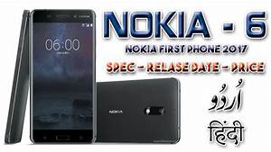 Nokia 6 | Nokia 6 Price - Specifications - Review - First ...