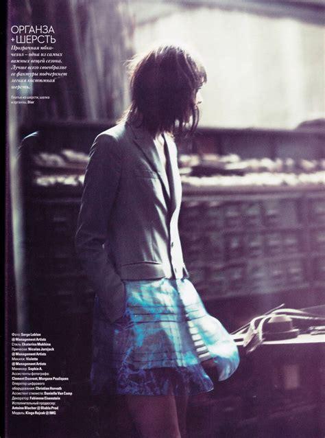 Kinga Rajzak Poses For Serge Leblon In Vogue Ukraine April