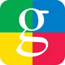 File:G of google 1.gif - Wikimedia Commons