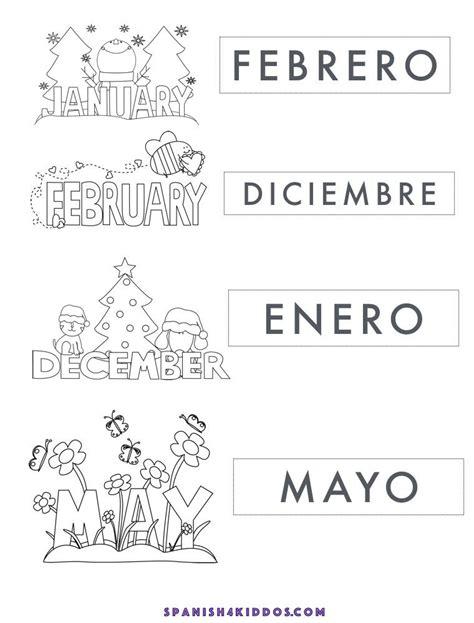 printable  spanish months january february