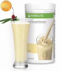 Herbalife протеиновый коктейль для похудения