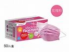 萊潔 醫療防護口罩(成人用/粉) - 醫療防護口罩系列 - 台灣舒潔股份有限公司
