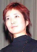 Opiniones de Akiko Hiramatsu