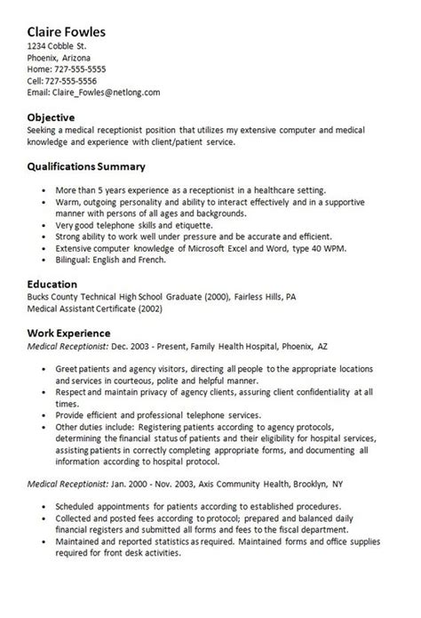 20167 receptionist resume templates receptionist and resume on