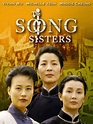 The Soong Sisters - Movie Reviews