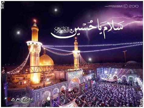 2018 Best Imam Hussain As Images On Pinterest
