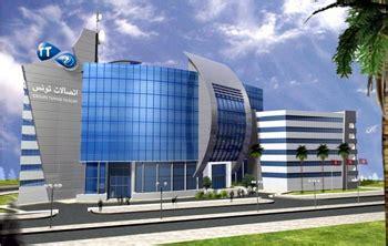 tunisie telecom démarrage des travaux de construction du