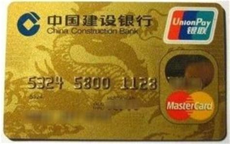 Bank Card Golden Dragon Unionpay & Mastercard (china. 15 Year Mortgage Rates Ny Stock Trader Salary. Money Insurance Policy Google Sites Ecommerce. Active Directory Account A Trip To New Zealand. Ear Nose And Throat Johnson City Tn. Chapel Hill Investment Advisors. Erp Software Manufacturing Bourbon Pork Chops. Beall Elementary School Rockville Md. Video Game Concept Artist D C Auto Insurance