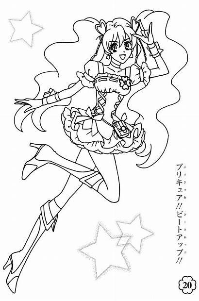Cure Pretty Fresh Coloring Colorare Manga Magical