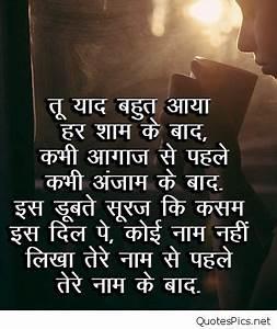 Indian sad hindi wallpapers quotes, sayings, pics
