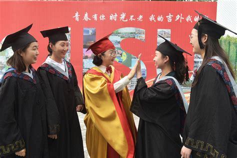 吉林外国语大学隆重举行2020届毕业生毕业典礼暨学位授予仪式 —吉林站—中国教育在线