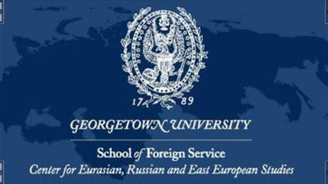 timeline sfs school  foreign service georgetown