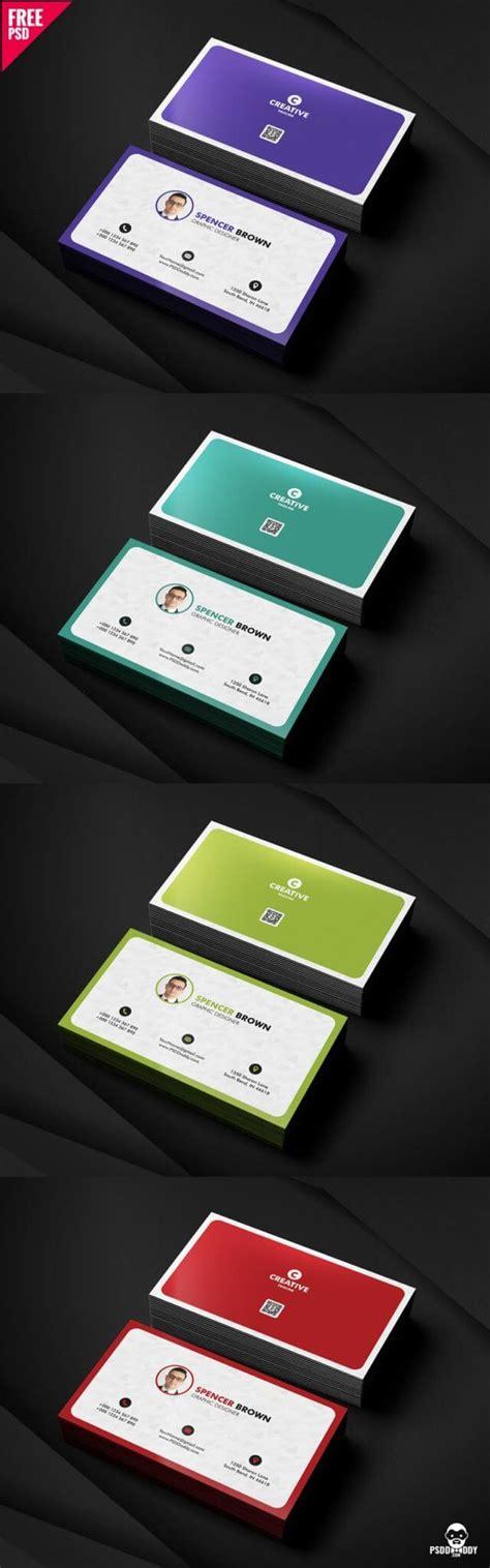 business card set psd design psddaddycom
