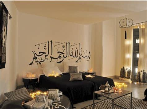chambre orientale décoration intérieur decoration chambre