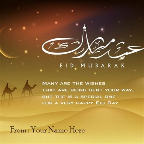 eid mubarak wishes images   edit