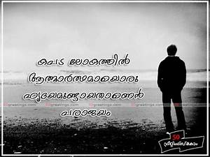 Friendship Malayalam Message Wallpapers