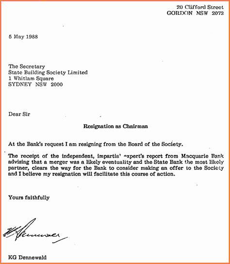 professional letter  resignation marital