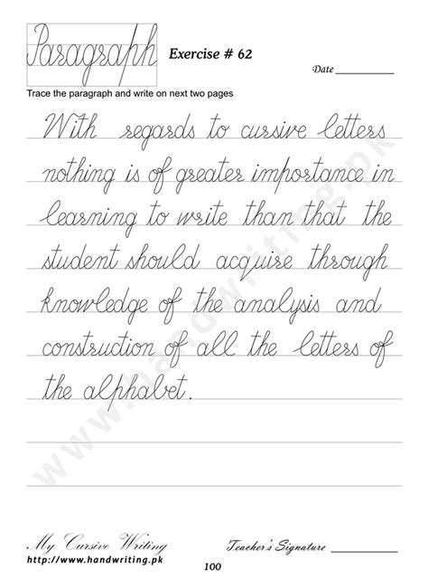 9 Best Images Of Penmanship Practice Worksheets For Adults  Free Printable Cursive Alphabet