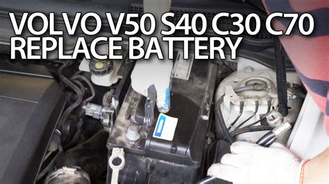 replace car battery  volvo