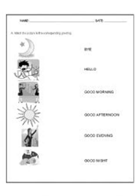 english worksheets  test
