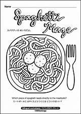 Pasta Coloring Pages Printable Getdrawings Getcolorings sketch template