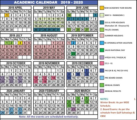 academic calender modern international school