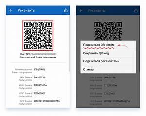 Rechnung Online Pay 24 : qr ~ Themetempest.com Abrechnung