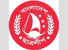 Bangladesh Chhatra League Wikipedia