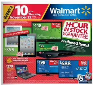 2012 walmart black friday ad is here coupon karma