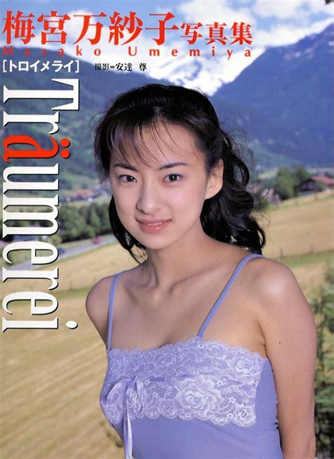 Shiori Suwano Rika Nishimura Gallery Ajilbab 2 Hot Naked