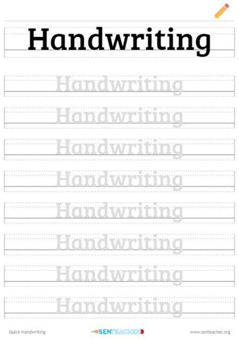 sen teacher quick handwriting printable worksheet