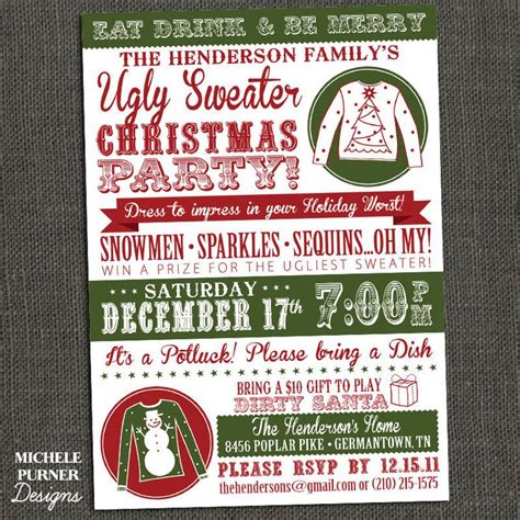ugly sweater christmas party invitation tacky sweater