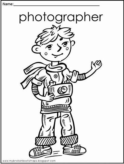 Grow Growing Sheets Elementary Schools Intervention Preschool