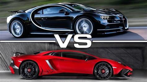 Bugatti Vs Lamborghini  My Car