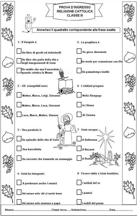 prove ingresso classe quinta scuola primaria prova di ingresso di religione cattolica per la classe