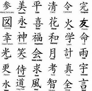 Japanese Kanji Tattoos - More here; http://www ...