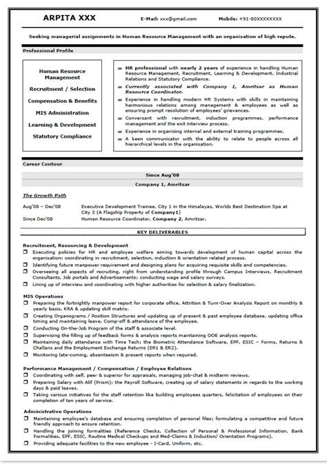resume human resources coordinator