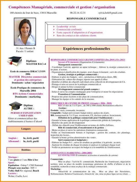 hyper bureau perpignan 10 cv competence exemple lettre 100 images 10 cv