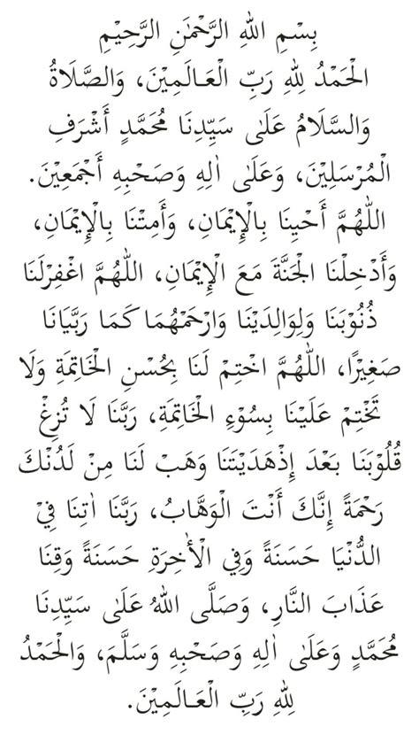 Al quran আল কোরআন, safwa. DOA SELEPAS SOLAT Berserta WIRID (Panduan Lengkap Ejaan ...