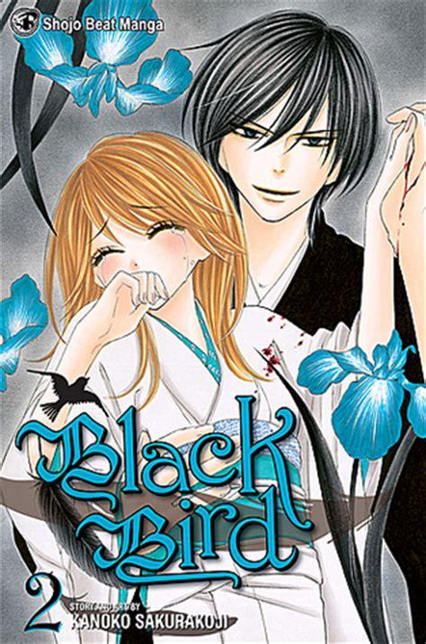 black bird vol  black bird   kanoko sakurakouji