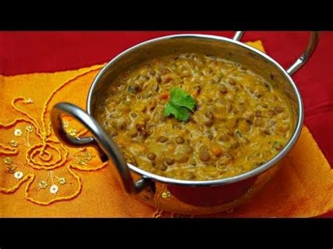 cuisine indienne daal recette indienne dal makhani