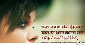Image Sad Girl Sayri | Wallpaper sportstle