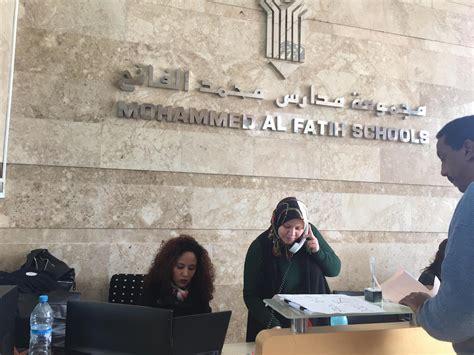 بالصور والفيديو آباء تلاميذ مدارس غولن بالمغرب محيحين وها